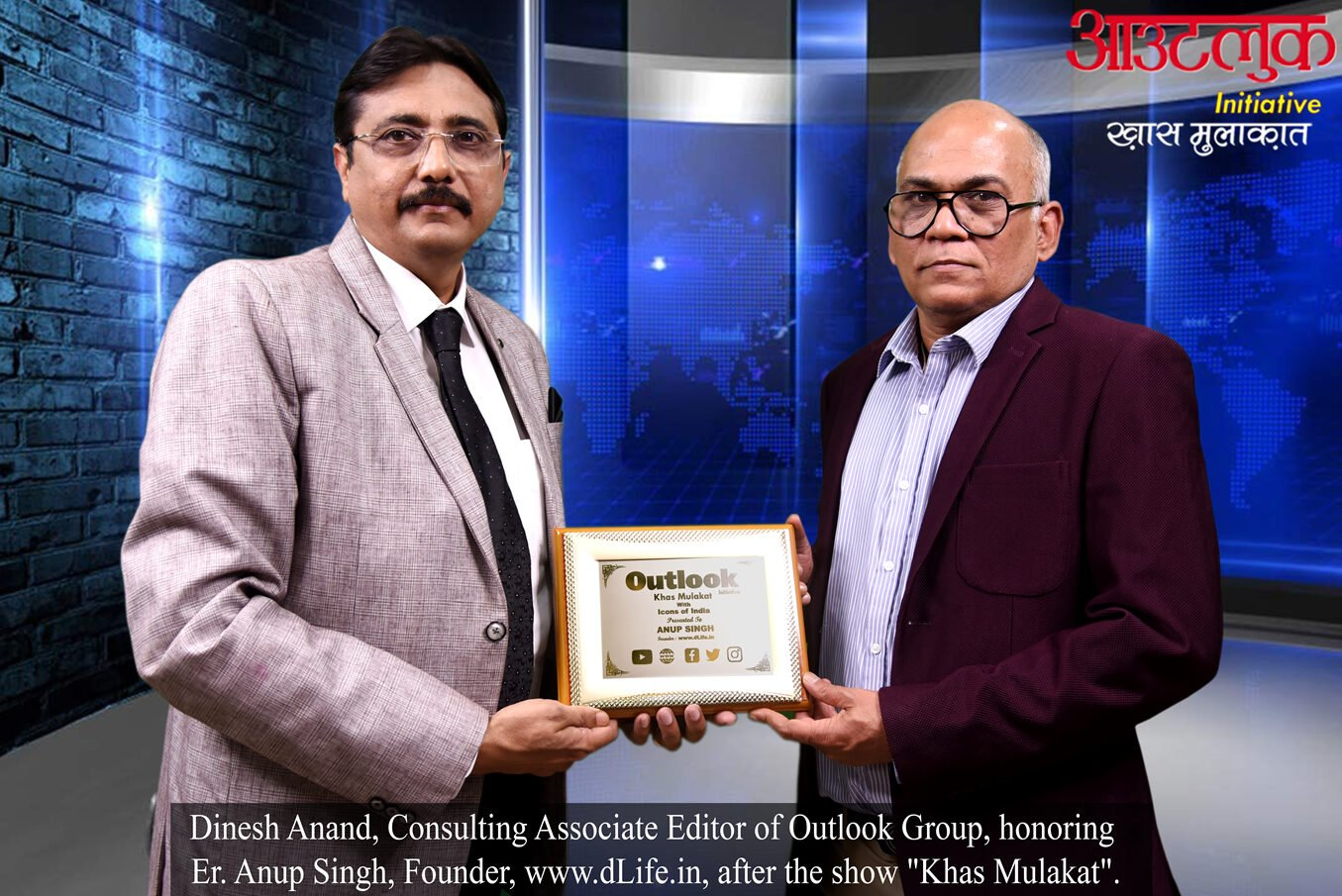 Icons Of India Award From Outlook Group