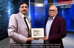 AKS1 300x194 - Icons Of India Award - Outlook Group