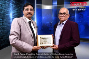 Er. Anup Singh 300x200 - Icons Of India Award From Outlook Group