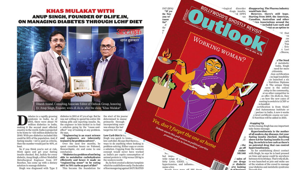 Outlook English Anup Singh 19 April 1170x650 - Outlook English Magazine dLife.in Coverage In April 19, 2021 Issue