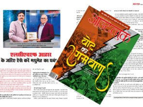 Outlook Hindi cover April 19 1 295x222 - Outlook Hindi Magazine dLife.in Coverage In April 19, 2021 Issue
